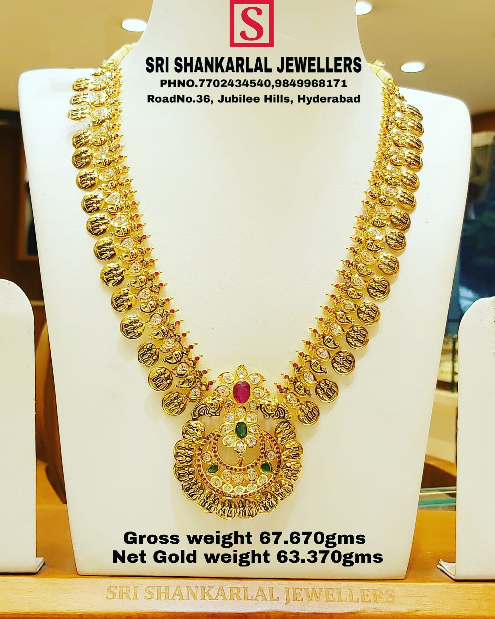 Latest Ramparivar Haram vaddyanam and detachable locket in ruby Emrald cz stone in light weight in heavy looking gross weight 67.670gms Net weight 63.370gms and vast collection! 2021-06-06