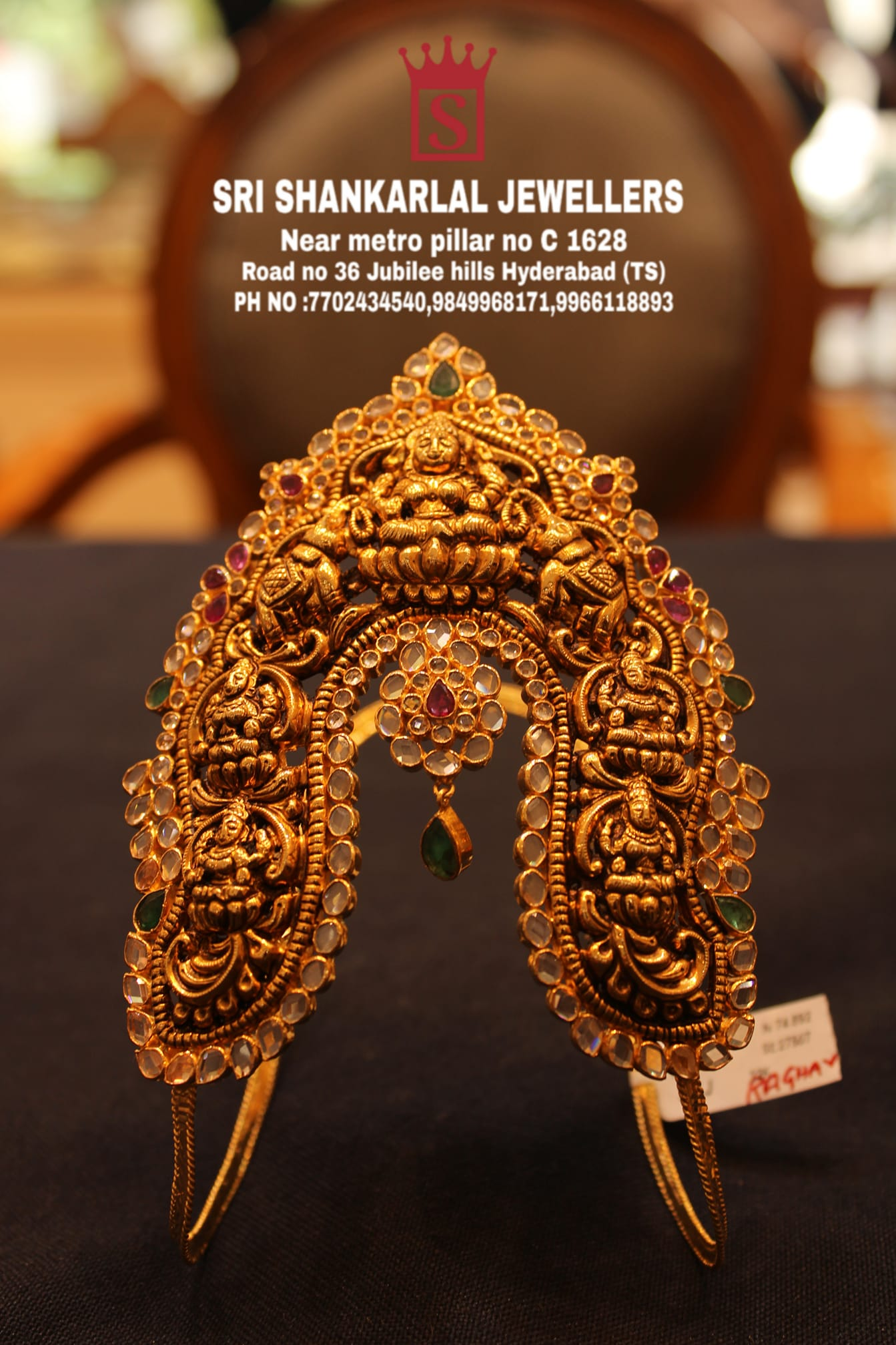 Latest Nakshi vanki in light weight and heavy looking JEWELLERY and vast collection Please visit  on video call pH no 7702434540  9849968171   9966118893 to see more collection 2021-06-30