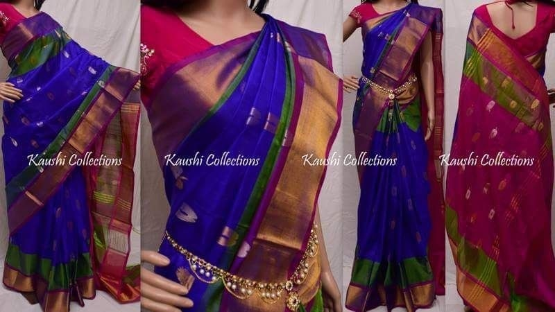 Available Uppada pure silk with Zari butas all-over saree. Price : 3800/- WhatsApp for order 9949519207 2021-08-05