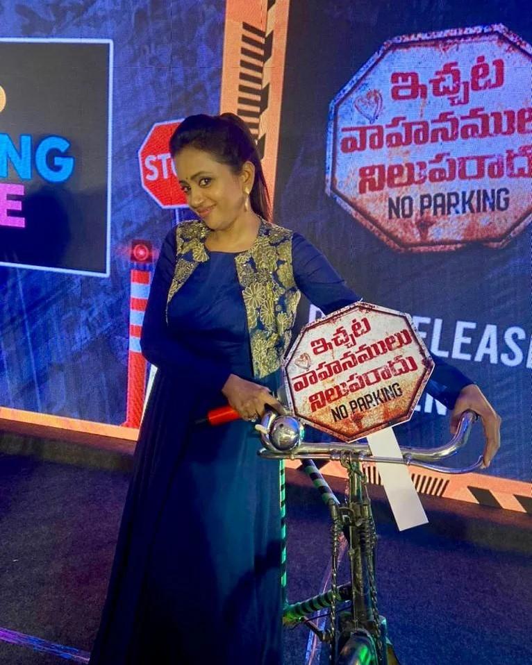 Beautiful anchor Suma Kanakala in Architha Narayanam outfit for Ichata Vahanamulu Niluparadhu Pre-release event. 2021-08-26