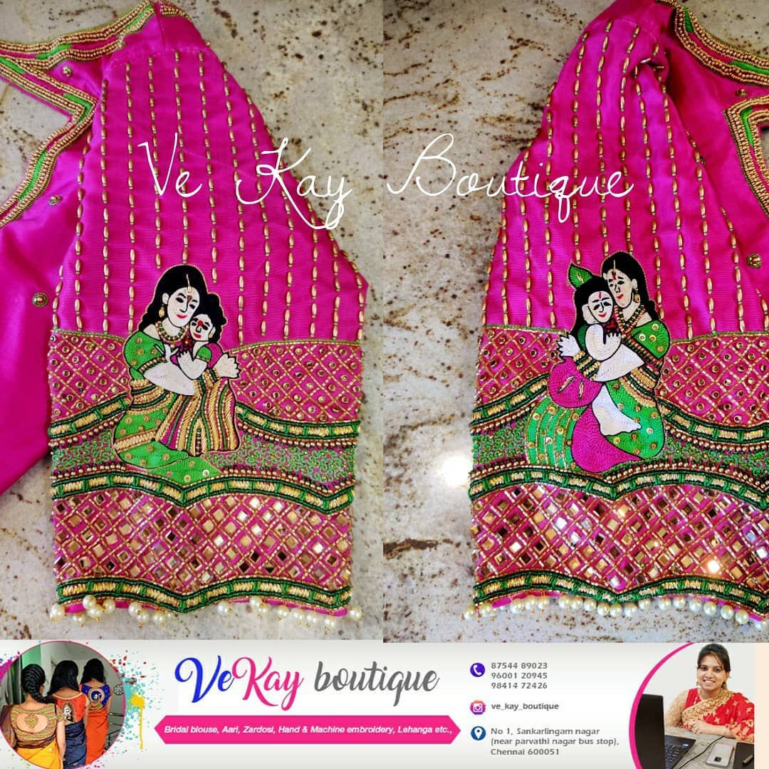 Beautiful pink color baby shower concept maggam work blouse. 2021-09-17