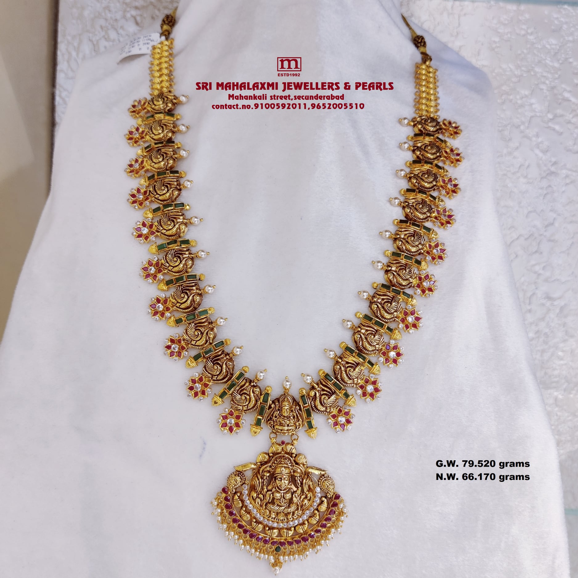 Presenting Here New Collection Added Laxmiji bottu Long Haram In The Stock Studded with Ruby And Emerald. 2021-09-28